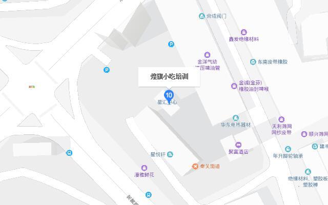 东莞常平煌旗小吃培训分机构线路图